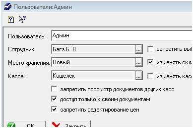 screen-20090418