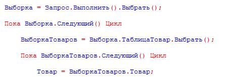 zapros2-20090416