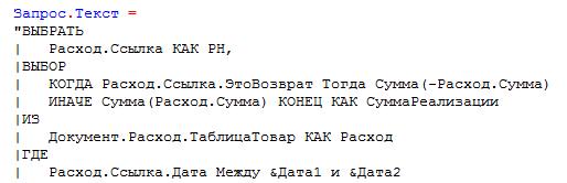 2009-06-13_135935
