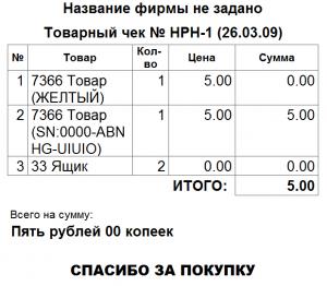 2009-09-28_150629