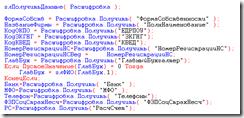 2010-04-20_091415