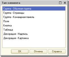 2010-06-15_220309