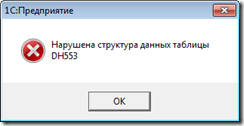 2010-08-26_103233