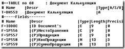 2010-08-26_105640