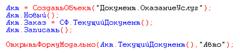 2010-09-02_084614