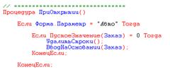 2010-09-02_084948