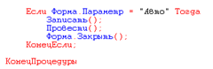 2010-09-02_085310