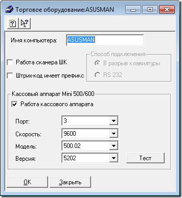 2010-11-28_214521