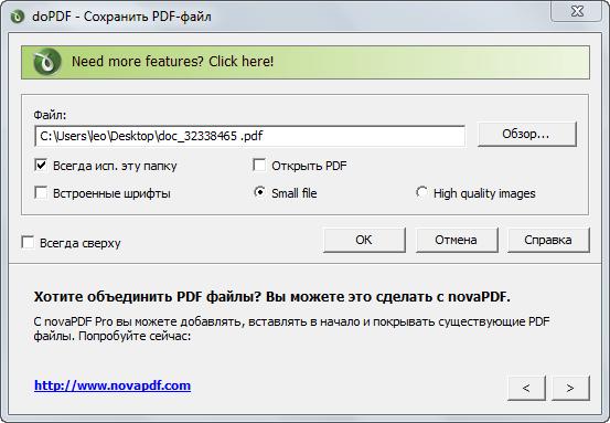 Открыть форму документа программно 1с 8.3 управляемое приложение