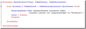 2011-04-18_092149