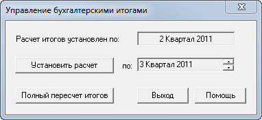 2011-06-10_115832