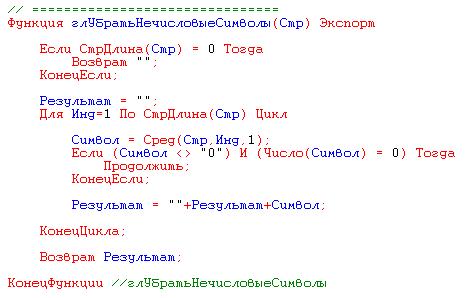 2011-06-10_142653