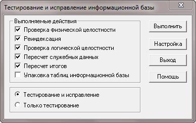 2011-07-06_112237