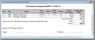 2011-09-05_223107