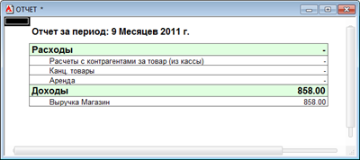 2011-09-15_105143