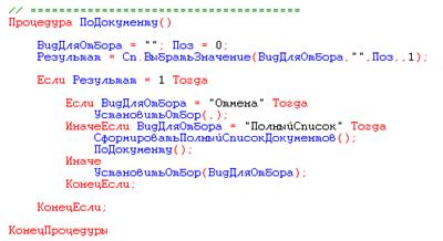 2011-10-19_220027