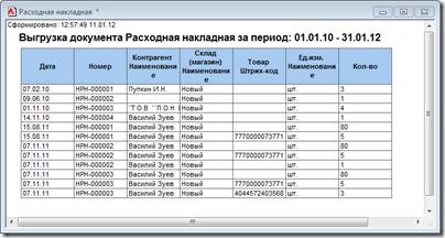 2012-01-11_130332
